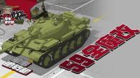 中国59式坦克到底有多少种魔改型号