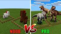 我的世界:建筑菜鸟与建筑大神的区别,恐龙养殖场与侏罗纪公园