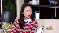 主持人: 你让儿子见潘粤明吗? 董洁的回答令人意外!