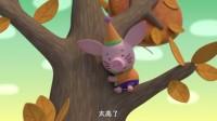小猪被困在树上,缇娜托尼能成功救下它吗?