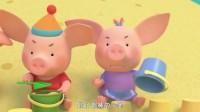 托尼和兔子想和小猪们一起玩,却遭到了拒绝
