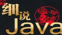 089_动力节点_Java基础301集_方法案例