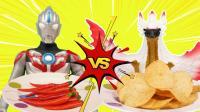奥特曼VS怪兽食物随机大对决, 谁会吃到辣椒呢?