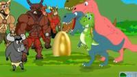 侏罗纪公园 恐龙乐园 恐龙世界 恐龙动画之恐龙对战牛头人6