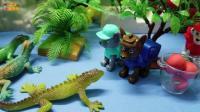 汪汪队立大功玩具故事: 狗狗们摘水果, 发现草丛队里有怪物