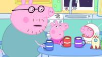 乔治在吃饭的时间也要穿太空服, 佩奇和猪爸爸很不理解