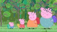 佩奇一家出门没看天气预报, 大雨让他们心情很糟糕