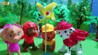 汪汪队立大功玩具故事: 小力拿大风车去森林, 真好玩哦