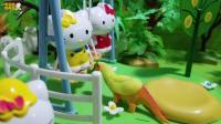 凯蒂猫玩具故事: 咪咪被怪物吓到了, 好可怕哦