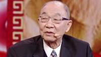 改革开放40周年特别节目——医药传·承 养生堂 20181211 高清