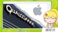 苹果多款iPhone被禁售 | 小米将发布全新系列