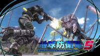 【Z小驴】地球防卫军5~第1期新手基地的人是不是缺根筋?