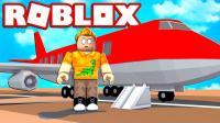 小格解说 Roblox 飞机场大亨: 建造波音747大跑道! 变身机场大亨? 乐高小游戏