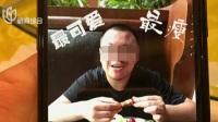 天津男子普吉岛杀妻伪造现场:作案前给妻子购买三千余万保险 新闻夜线 20181211