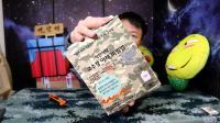 试吃一百多一盒的韩国军粮, 军粮里面会有泡菜吗?