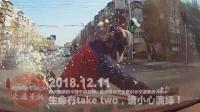 中国车祸20181211: 每天最新的交通事故合集实例, 助你提高安全意识