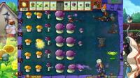 植物大战僵尸 电脑版 二周目 2-2 秘境花园出现寒冰蘑菇