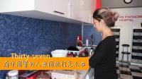 有中国胃的人出国旅行怎么办