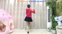 网络歌曲《铁哥们》广场舞32步健身操