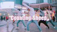 超酷原创编舞《Counting-Sheep》, 节奏真带感