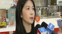 """""""双12""""优惠活动众多  引发线下消费热潮 新闻报道 20181212"""