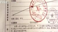 """刹车失灵骑车摔倒  """"摩拜""""用户遭遇索赔难 新闻报道 20181212"""
