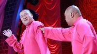 张鹤伦爆笑唱韩语经典歌, 女粉丝笑抽, 网友: 这货绝对德云社歪歌王