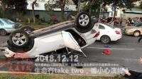 中国车祸20181212: 每天最新的交通事故实例, 助你提高安全意识