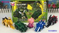 小猪佩奇拆跳跃战士重甲炮神空翻竞技玩具