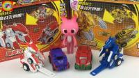迷你特工队露西玩跳跃战士啸炎龙竞技玩具