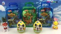 汪汪队玩侏罗纪恐龙旅行包玩具迪士尼奇趣蛋