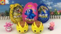 超级飞侠拆萌鸡小队奇趣蛋恐龙玩具蛋