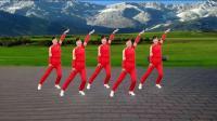 冬季健身操《爱的天堂》歌曲豪迈,每天坚持跳这个冬季不怕冷