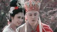 86版《西游记》中少有的柔情歌曲, 李玲玉林俊杰都翻唱过, 经典!