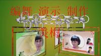 阳光美梅原创广场舞【你是我心中永远的痛】简单32步-背面演示
