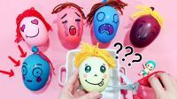 剪破6个心情气球, 得到无硼砂解压三宝, 把它们混合之后会怎样呢