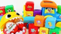 趣味积木小火车儿童玩具, 早教色彩认知萌宝识颜色与数字1-4!