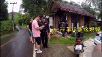 开车去非洲:泰国人碰瓷中国游客,竟还敲诈!