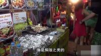 开车去非洲:情侣逛泰国拜县的夜市,有好多美食!