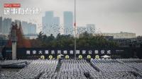 20181213 南京大屠杀 这些数字我们不能忘记