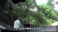 开车去非洲:男子告诉大家秘密,泰国警察查驾照的时候可以还价