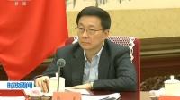 数说改革开放40年 中国乡村走向振兴 朝闻天下 20181214