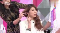 """女人我最大: 打造温柔气质先从头发下手, 吴依霖打造""""仙气满满""""惹人爱发型"""