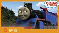 托马斯和朋友拼拼看 贝尔 英文版
