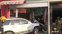 突发! 郑州一越野车疯狂冲进路边店 地上躺满伤者
