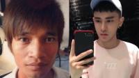 男子因太丑找不到工作 整容变韩国男星脸