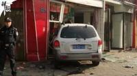 郑州一SUV冲进包子铺 致一死八伤
