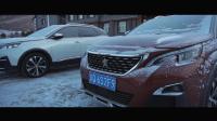Vlog 30 敢为尝先 最美北国冬季之旅