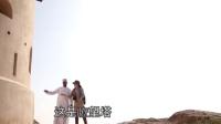 阿曼,集海滩山谷沙漠为一体的国家,水手辛巴达的故乡