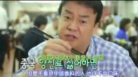 中国用一份牛肉丸就征服了韩国美食家, 真是厉害了!